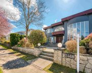 2468 W 18th Avenue, Vancouver image