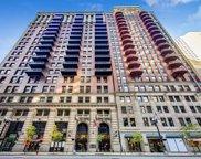 212 W Washington Street Unit #1105, Chicago image