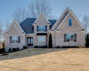 8252 Cavendish Ct, Brentwood image