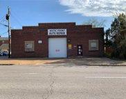 6918 Lansdowne  Avenue, St Louis image