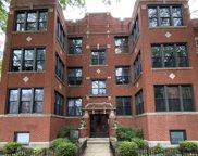 5645 N Glenwood Avenue Unit #1S, Chicago image