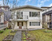7188 Culloden Street, Vancouver image