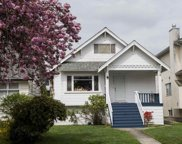 1563 W 66th Avenue, Vancouver image
