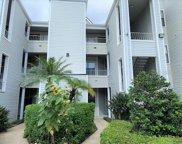 3127 W Sligh Avenue Unit 203B, Tampa image