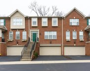 4252 St Andrews  Place, Blue Ash image
