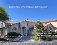 7809 Astral Avenue, Las Vegas image
