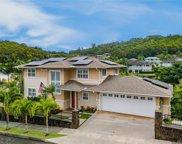 1797 Kanapuu Drive, Kailua image