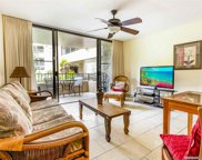 3601 Lower Honoapiilani Unit 220, Lahaina image