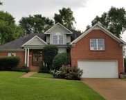 2578 Douglas Ln, Thompsons Station image