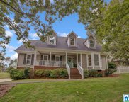 100 Red Maple Ln, Trussville image