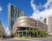 1001 Queen Street Unit 1310, Honolulu image