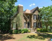 211 English Walnut Dr, Trussville image