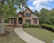 5705 Carrington Way, Trussville image
