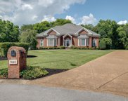 9044 Southerland Pl, Brentwood image