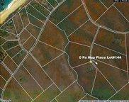 Pa Hua Place Unit lot 271, Maunaloa image