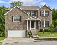 2728 Amber Crest Ct, Antioch image