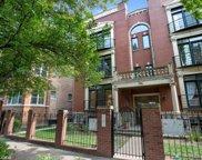 2339 W Rice Street Unit #D, Chicago image