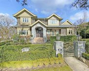 1599 W 37th Avenue, Vancouver image