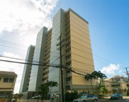 1215 Alexander Street Unit 705, Honolulu image