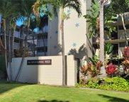 933 Kaheka Street Unit A205, Honolulu image