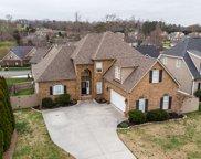 10341 Clover Ridge Lane, Knoxville image