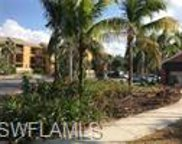 2855 Winkler  Avenue Unit 106, Fort Myers image