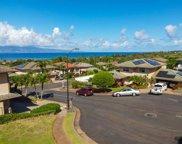 12 Lily, Maui image