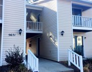 5671 Hornaday Road Unit #B, Greensboro image