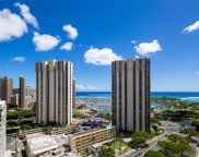 410 Atkinson Drive Unit 2119, Honolulu image