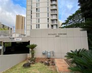 2055 Nuuanu Avenue Unit 403, Honolulu image