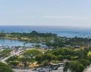 410 Atkinson Drive Unit 1610, Honolulu image