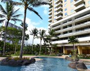 1551 Ala Wai Boulevard Unit 1505, Honolulu image