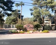 5563 Orchard Lane Unit 5563, Las Vegas image