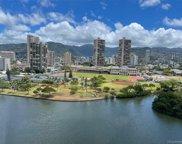 2211 Ala Wai Boulevard Unit 1506, Honolulu image