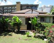 1084 Kinau Street Unit F, Oahu image