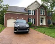 9164 Demery Ct, Brentwood image
