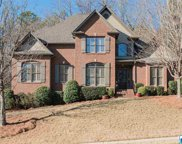 774 Scout Creek Trl, Hoover image