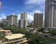 419A Atkinson Drive Unit 903, Honolulu image