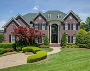 12 Crooked Stick Ln, Brentwood image