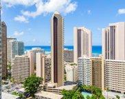 1700 Ala Moana Boulevard Unit 1101, Honolulu image
