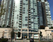 2975 Atlantic Avenue Unit 2108, Coquitlam image