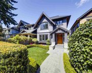 1827 W 37th Avenue, Vancouver image