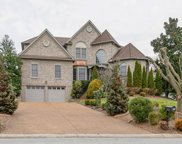 6024 Brentwood Chase Dr., Brentwood image