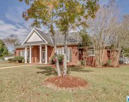 690 Homestead Ln, Tuscaloosa image