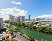 1717 Ala Wai Boulevard Unit 1406, Oahu image