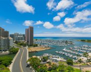 1600 Ala Moana Boulevard Unit 2106, Honolulu image
