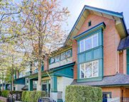 2561 East Mall, Vancouver image