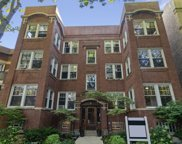 6337 North Glenwood Avenue Unit 1S, Chicago image