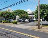 1043 Makawao, Maui image