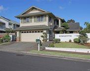94-1020 Alelo Street, Waipahu image